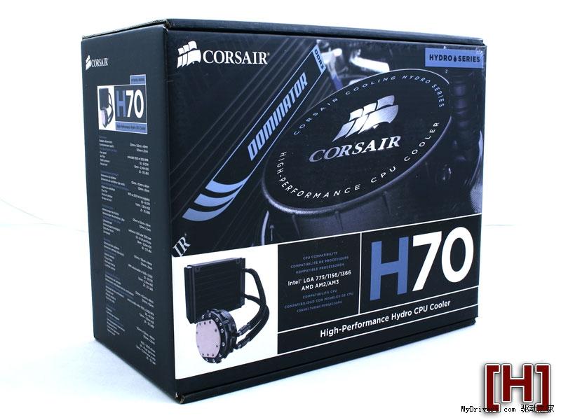 海盗船h70,h50 cpu水冷散热器效果对比