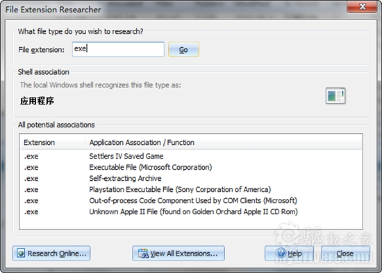 下载:优秀磁盘管理工具FolderSizes 5.0.23特别版