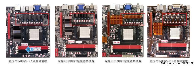 CPU开核,无论是双核开四核、三核开四核,其最终目的是为获得CPU性能的提升,CPU性能提升仍然以使用为前提,毕竟开核后若频繁出现死机、重启,连基本的稳定使用都无法保证的话,那便失去了开核的意义。当然这中间也有部分CPU体质好坏的因素,但更重要也更容易被忽视的是主板的CPU供电,毕竟CPU开4核后,达到了95W以上,功率也增加了一倍,那这样大幅度的提升,主板是否提供了稳定的供电设计呢?  供电相数又是被认为影响稳定性最重要的因素,供电相数不够,自然无法承担过高的功耗,导致每一相的温度增高,无法满足供电需求