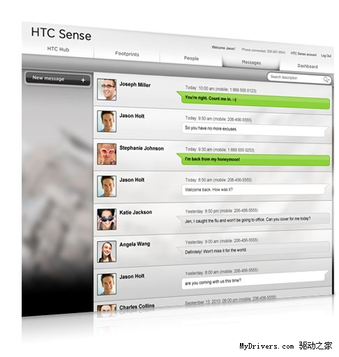 HTCSense.com手机云服务功能详解