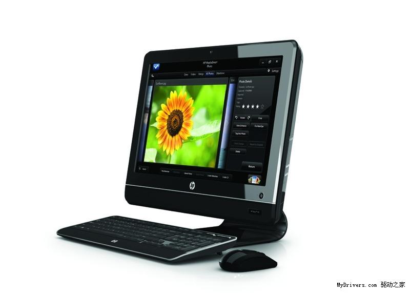 新闻中心 电脑办公 台式机 > 惠普推20寸amd平台触摸屏一体机  此外图片