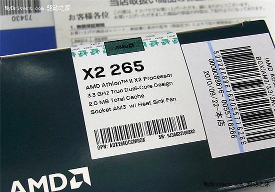 AMD Phenom II X4 Black Edition Drivers Download - Update AMD Software