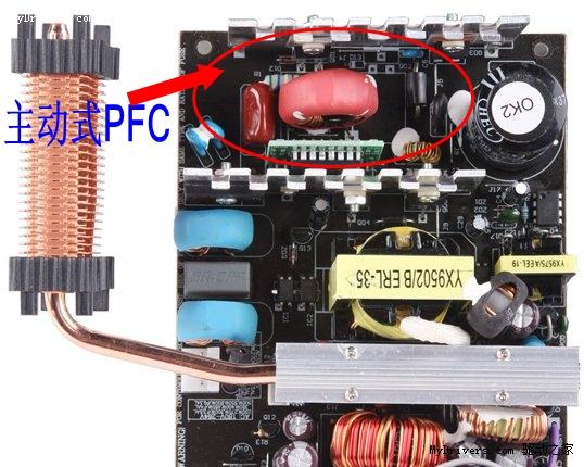 主动式pfc电路