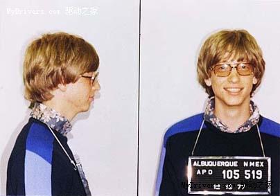 outlook 2010挖出盖茨入监照片做默认头像