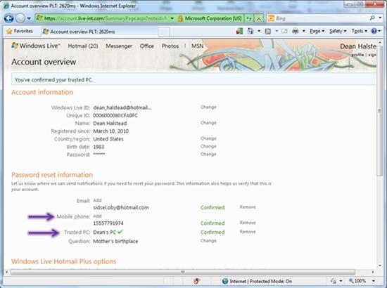 新一轮Hotmail升级增添大量安全防护功能