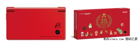 《超级玛丽》纪念版DS掌机亮相