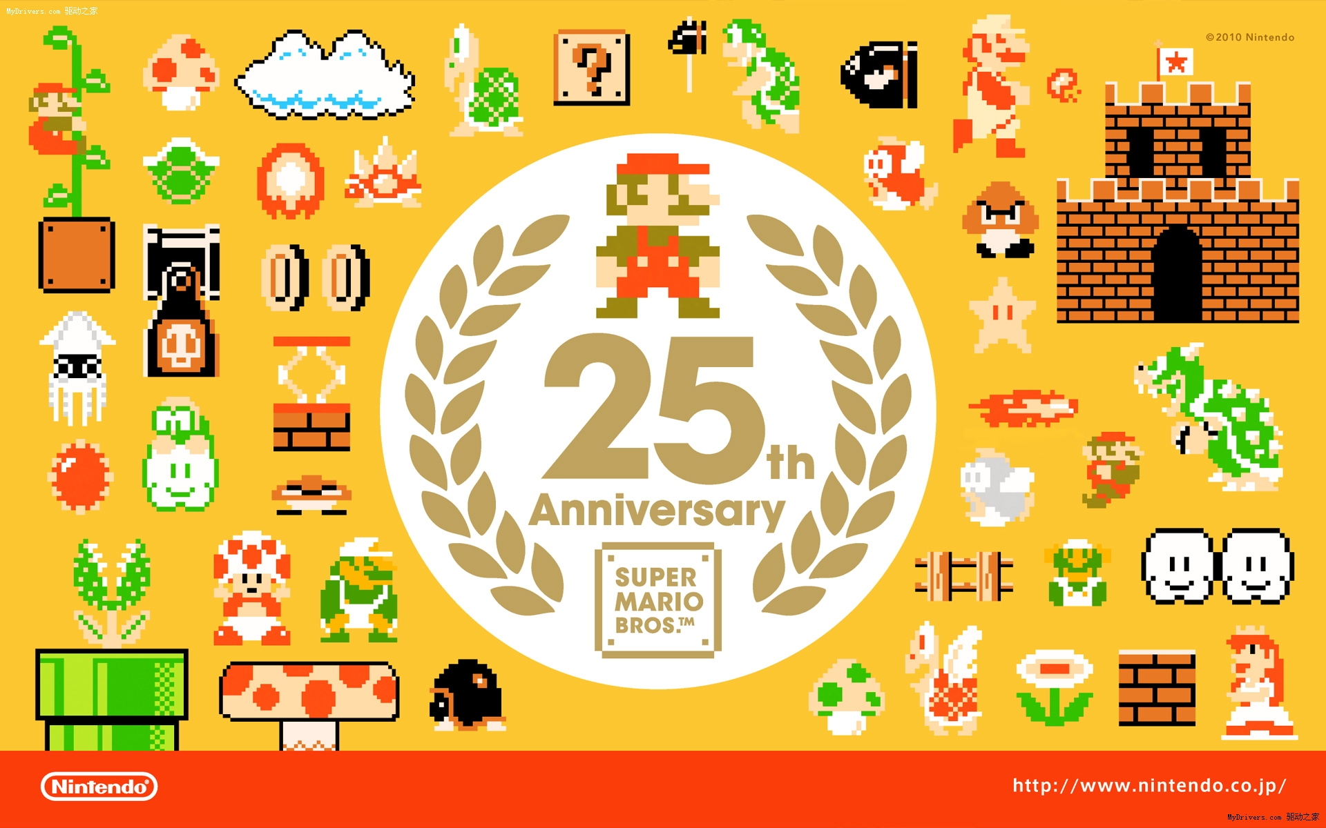 任天堂推《超级玛丽》特别版wii+壁纸下载