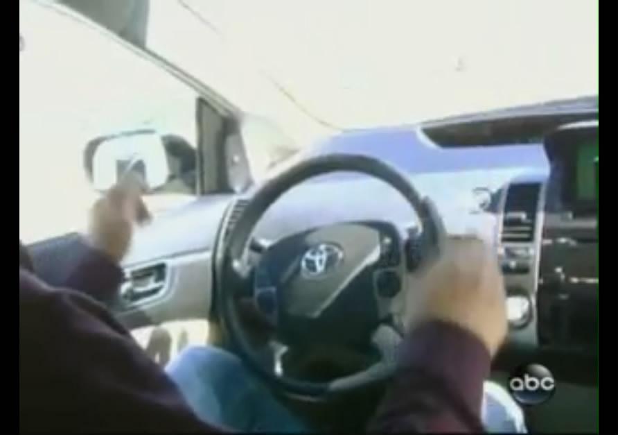 揭秘google自动驾驶汽车内部面貌