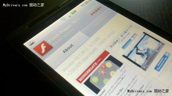 Android版Flash Player下载量打破开100万