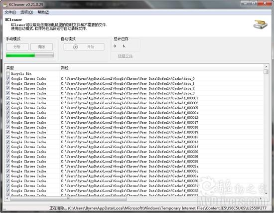 下载:强力系统清理器KCleaner 0.21.0