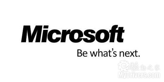 微软全新品牌口号确定:Be What's Next