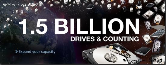 希捷硬盘历史出货量突破1.5亿块大关