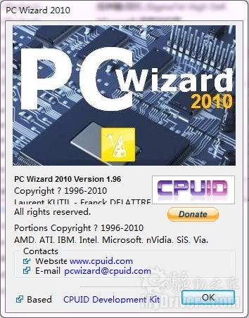 下载:免费硬件检测PC Wizard 2010 1.96