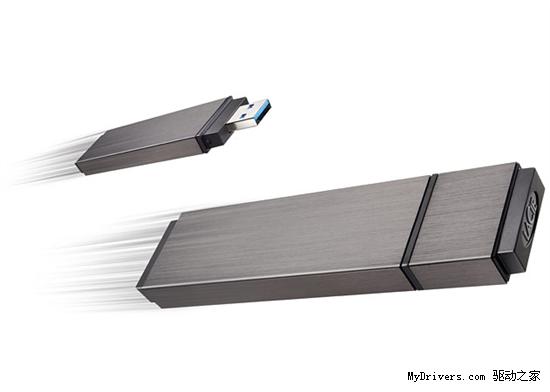 260MB/s LaCie推极速USB 3.0闪盘
