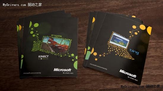 微软全新标语Be What's Next中文版曝光