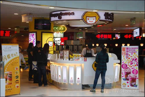 kfc,麦当劳,味千拉面等各式知名快餐品牌及甜点落户于日月光美食街