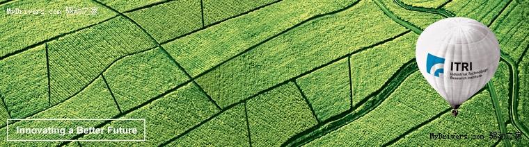 背景 壁纸 成片种植 风景 绿色 绿叶 树叶 植物 种植基地 桌面 760
