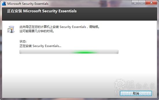 微软免费杀软MSE 2.0正式发布 不支持XP