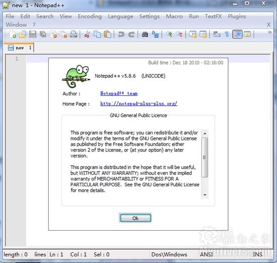 开源记事本工具:Notepad++ 5.8.6