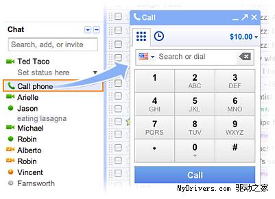 Gmail电话功能2011继续免费 扩大支持地域