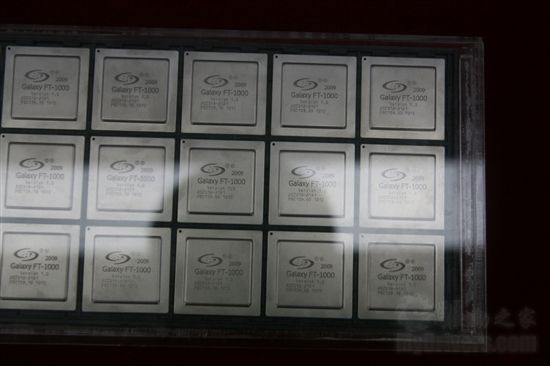 中国芯 浪潮发布飞腾CPU服务器