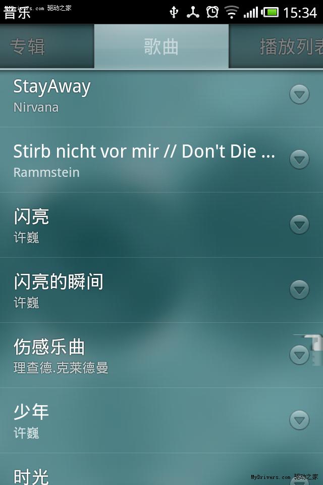 عȸ̵ Android 3 0й 182 8ҳ