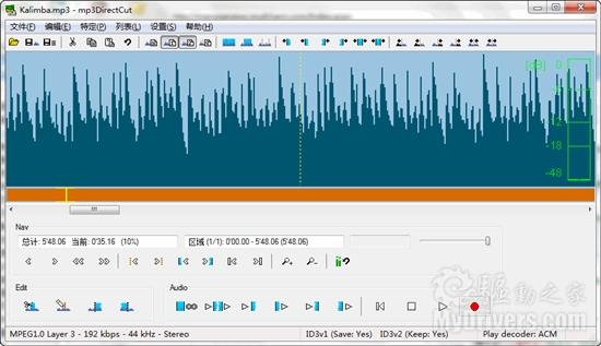 下载:MP3切割利器mp3DirectCut 2.13
