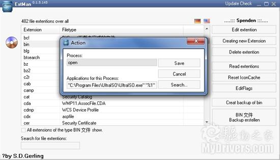 ExtMan:快速修改你的文件关联
