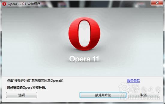 下载:Opera 11.01 Build 1160 Beta