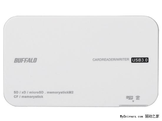 巴比禄首发USB 3.0接口多合一高速读卡器