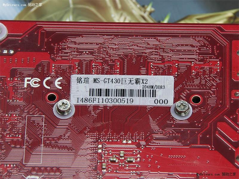 1声道音频单元,支持次世代的dolby truehd和dts master hd源码输出,独