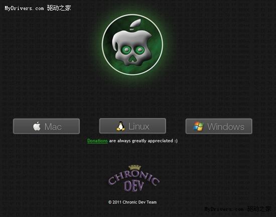 """""""綠毒""""iOS 4.2.1越獄破解 實現全機種完美越獄"""