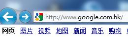 微软IE9 RC版多图抢鲜预览