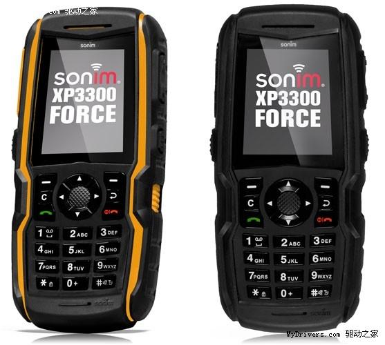 世界最长通话时间三防手机发布
