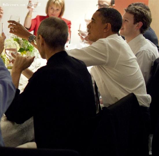 有图有真相 乔布斯就坐在奥巴马旁边