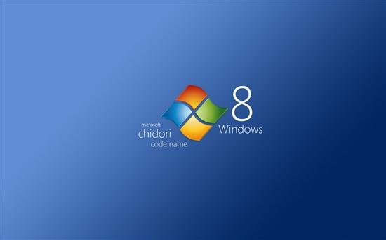 Windows 8最值得期待的8大特性