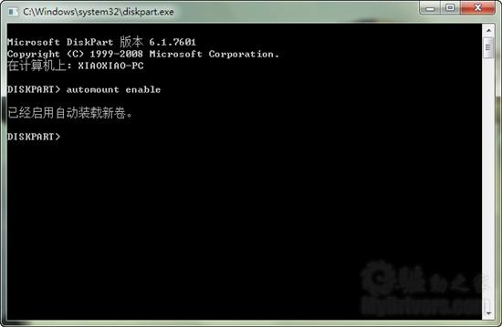 安装Win7 SP1时遭遇0x800f0a12的解决方法