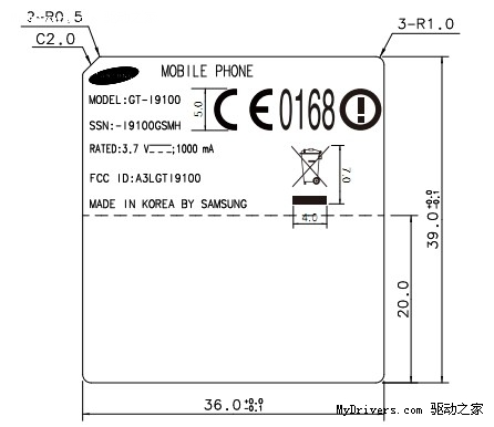 夏华tq2553电路图