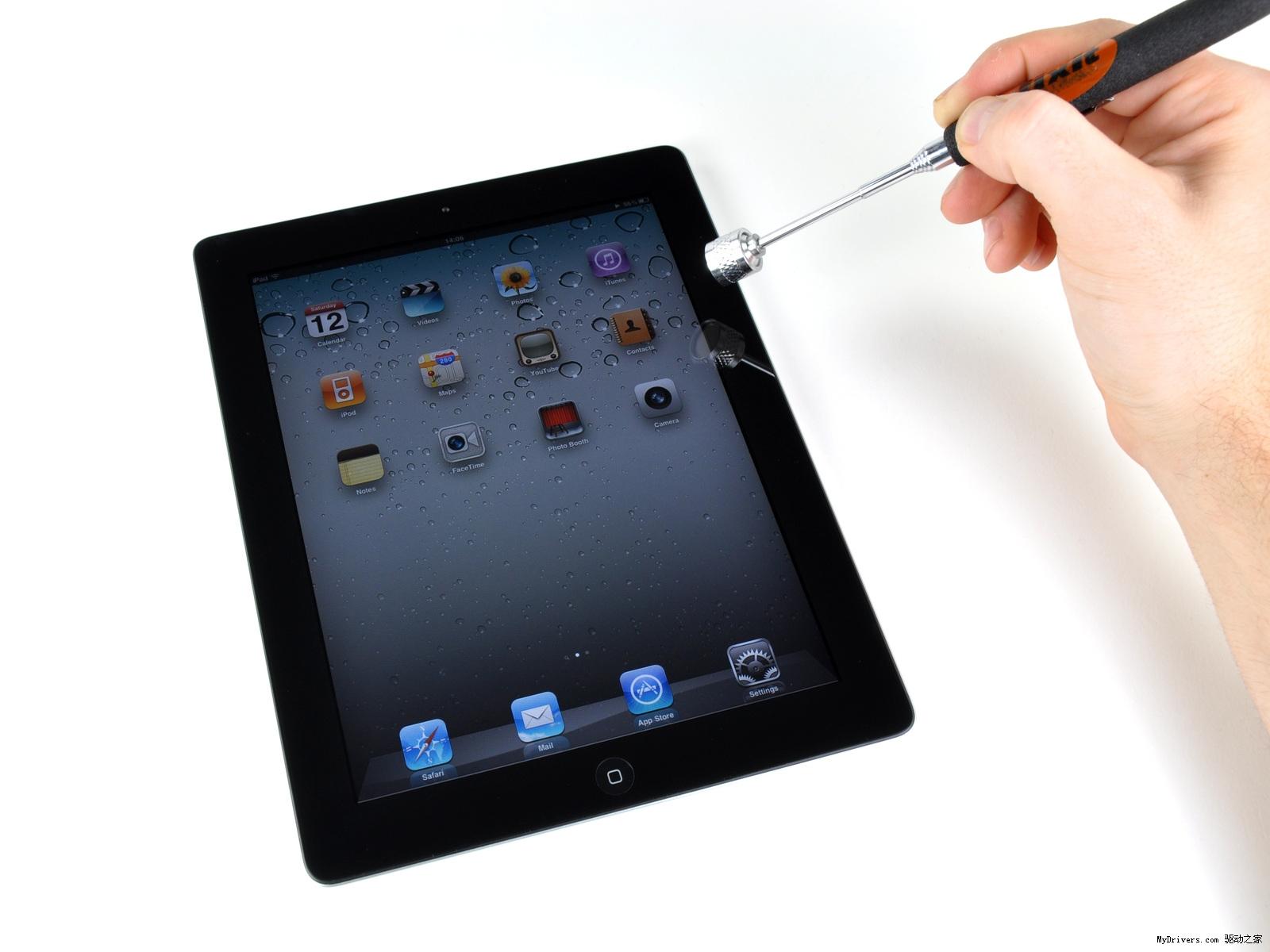 磁铁的艺术 解密ipad 2官方皮套