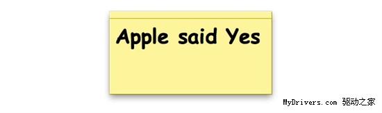 iPad 2:老婆说No没关系 苹果说Yes