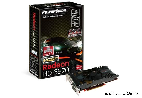 预超975MHz:迪兰恒进发新酷能PCS++ 6870