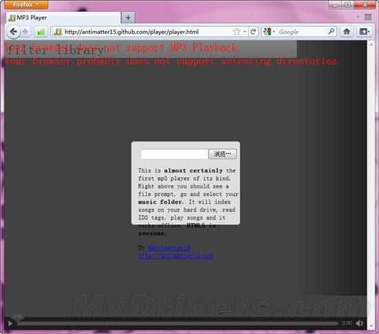 神奇播放器 支持HTML5浏览器内播放本地音乐