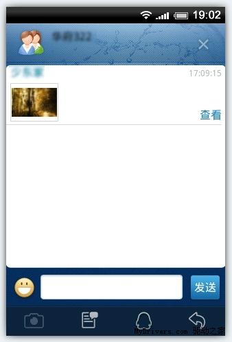 qq2011软件_Android手机QQ2011更新:可接收群图片-腾讯科技,Tencent,手机QQ,Android ...