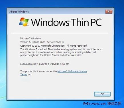 体验Win7瘦身版 WinTPC候选版地下颁布匹