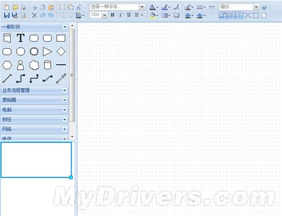 网页轻松绘制流程图:Diagramly