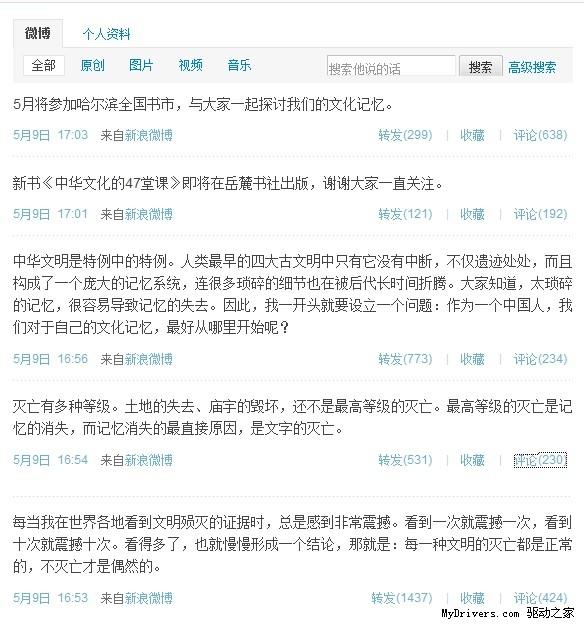 新闻中心 it业界 企业动态  网友