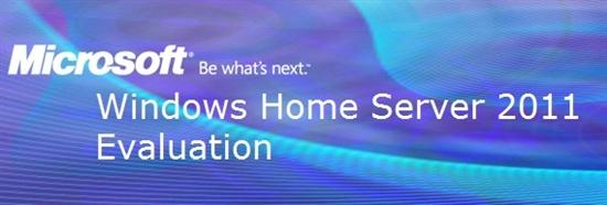 微软开放WHS 2011免费在线体验