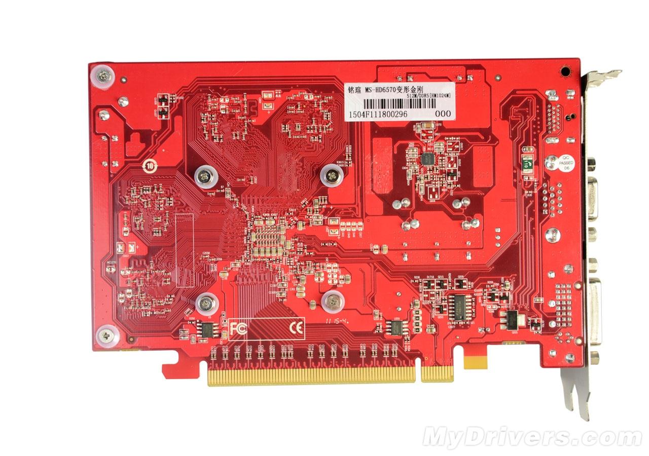 电路板 1280_900