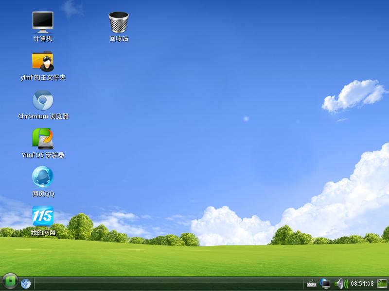 雨林木风ylmf os 4.0正式发布