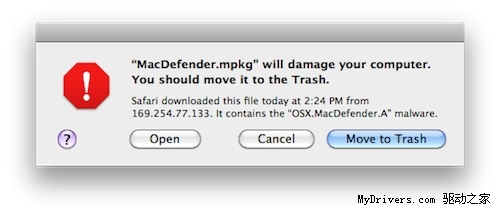 MacDefender新变种已可突破苹果安全补丁